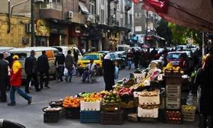 نشرة أسعار الخضار والفواكه في أسواق دمشق.. والارتفاع يصل للبندورة والبصل