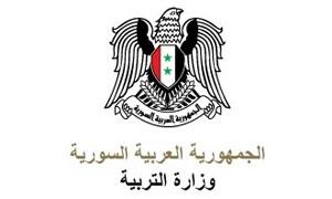 ماسو مديراً لتربية حلب