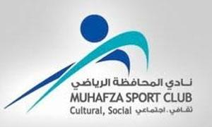 محافظة دمشق: 100 مليون ليرة إعانة لنادي المحافظة الرياضي وإعفاء ثلاثة من أعضائه