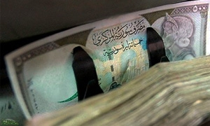 المركزي يطرح ورقة نقدية جديدة من فئة 500 ليرة خلال الأيام القليلة القادمة
