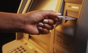المصرف التجاري:200 صراف آلي بالخدمة الشهر القادم ليرتفع اجمالي عدد الصرافات إلى 670