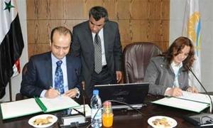 توقيع مذكرة تفاهم بين هيئة الاستثمار السورية وهيئة التخطيط الإقليمي.. سعياً لإنتاج خارطة استثماري