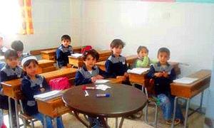التربية تصدر تعليمات القيد والقبول في رياض الأطفال للعام الدراسي 2013-2014