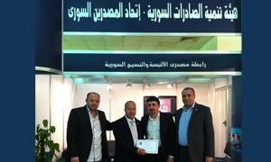 نحو 100 شركة سورية تنهي مشاركتها في معرضي