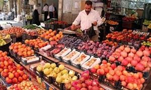 تقرير: تذبذب أسعار الخضار في أسواق دمشق واالفواكه مستقرة