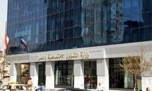 وزير العمل:مشروع لتشغيل الخادمات السوريات قريبا..و204 آلاف فرصة متوقعة سنوياً لـ2016