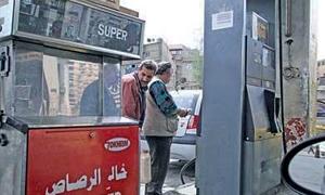 حماية المستهلك تغلق محطتي وقود بسبب التلاعب بالمضخات