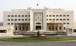 الحكومة تطالب العارض الخارجي بتقديم تصريح خطي يلزمه بأحكام نظام العقود