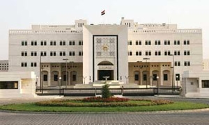 مجلس الوزارء يوافق على اقتطاع قروض العاملين بحكم المستقيلين من تأميناتهم بدلاً من الكفلاء
