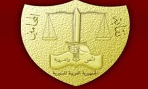 اليوم.. انتخاب اعضاء الهيئة المركزية لنقابة المحامين
