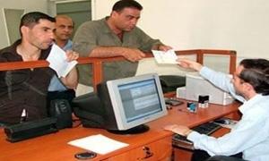 88 مليون ل.س الرسوم المحصلة في المصالح العقارية بحمص