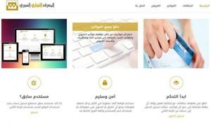 قريباً..المصرف التجاري السوري يستعد لإطلاق خدمات الدفع الالكروني والبطاقات الالكترونية