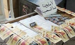 السوريون يشترون يانصيب بـ 1.6مليار ليرة..وخسائر مؤسسة المعارض تسجل 4.2 مليار ليرة