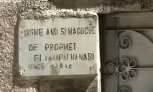 مدير عام الآثار والمتاحف: معبد