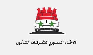 الاتحاد السوري لشركات التأمين يرفع سعر البطاقة البرتقالية لحوادث السيارت لنحو الضعف