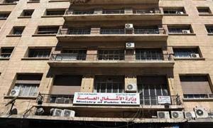 وزارة الاشغال العامة في سورية ترصد 3.225 لخطتها الاستثمارية خلال عام 2015