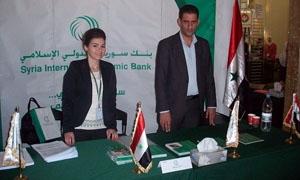 بنك سورية الدولي الإسلامي يشارك في شبابلينك 2