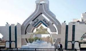 جامعة البعث: زيادة عدد طلاب دبلوم التأهيل التربوي في التعليم المفتوح