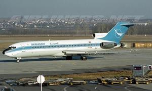 321 مليون ليرة لتنفيذ مشروع تأهيل مطار الباسل باللاذقية