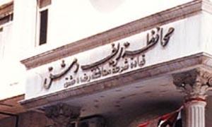محافظة ريف دمشق: إنشاء منطقة استثمارية في محيط