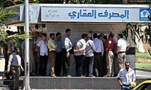 المصرف العقاري يوقع عقداً مع شركة ايرانية لتوريد 50 صرافاً آلياً بحجم صغير خلال4 أيام
