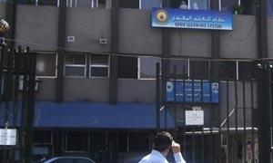 جامعة دمشق تعلن الحدود الدنيا للقبول في التعليم المفتوح