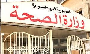 وزارة الصحة : 171 إصابة بـ