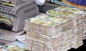 مصرف سورية المركزي يستبدل أموالاً مشوهة بقيمة 4 ملايين ليرة