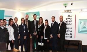 بنك بيمو السعودي الفرنسي يشارك في المعرض الأول لإعادة إعمار سورية