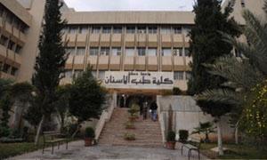 التقنين يصل للجامعات..طلاب كلية طب الأسنان بجامعة دمشق بلا كهرباء و
