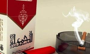 السوريون يدخنون بقيمة 98 مليار ليرة من الدخان المحلي منذ بدء الأزمة..منها 19 ملياراً خلال العام الحالي
