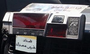 دمشق: 261 ضبطاً تموينياً خلال 12 يوماً منها 64 لوسائل النقل والمطاعم