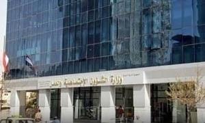 وزير العمل:مسابقتان مركزيتان للتوظيف على مستوى سورية كل عام.. وقانون العمل الجديد قبل نهاية العام الحالي