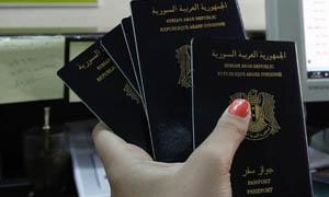 تحديد الرسم القنصلي لجواز سفر السوريين في الخارج