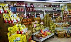 التجارة الداخلية تدخل طريقة جديدة لضبط احتياجات المواطنين من السلع الأساسية وبيعها عبر مراكز الاستهلاكية في دمشق