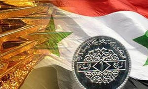 كتب دريد درغام.. الليرة السورية بين قرنين..!!