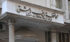 محافظ ريف دمشق: مخزون الأقماح والدقيق التمويني كافٍ