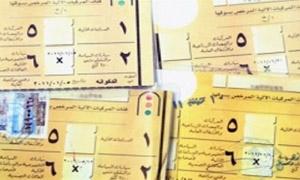 وزارة التجارة: تشكيل لجنة لتوحيد القيمة المالية لشهادات رخص السير