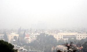 الأرصاد الجوية : الحرارة أعلى معدلاتها والجو بين الصحو والغائم جزئيا في المحافظات السورية
