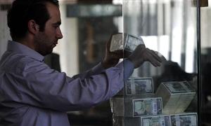 نشرة رسمية: الليرة السورية تواصل انخفاضها امام الدولار واليورو ومعدل التضخم ينخفض لـ 52.4% كانون الثاني الماضي