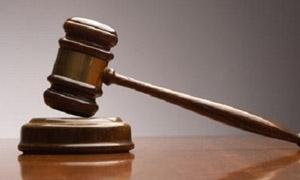 ميني: انخفاض إيرادات نقابة المحامين في اللاذقية