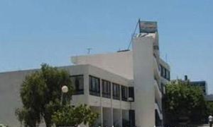 مرسوم بإحداث جامعة طرطوس