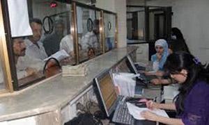 مركزان جديدان للمصالح العقارية في دمشق