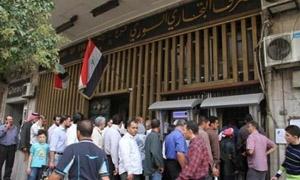 المصرف العقاري يتوقع زيادة ملحوظة في سيولته بسبب عمليات الجدولة هذا العام