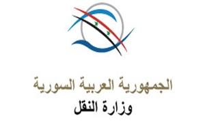 النقل: تسورية أوضاع شركات نقل الأفواج السياحية حتى 22 تموز القادم