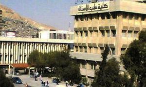 وزارة التعليم العالي تمدد فترة تقديم الطلبات للدراسات العليا في كليات الطب