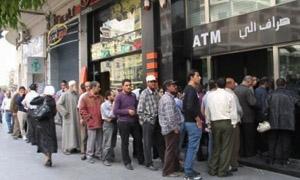 مدير عام المصرف العقاري: استكمال شراء 100 صراف آلي من إيران..ومعايير جديدة لتقييم مديري الفروع