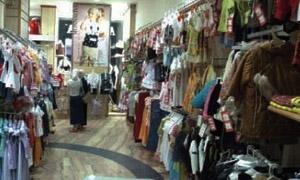 على ذمة غرفة صناعة دمشق وريفها..70% من الألبسة في السوق مهربة
