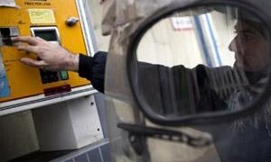 مدير المحروقات:628 جهة حكومية تستخدم البطاقة الذكية..والوفر نحو 4.5 مليون ليتر من البنزين والمازوت خلال 6 أشهر