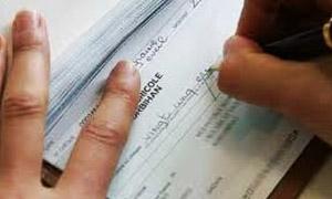 متعهد يزوّر حوالات مصرفية بطرطوس ويحول إشعار دفع من 3آلاف لأكثر من مليار ليرة!!